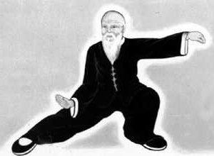 Person übt Tai Chi
